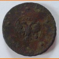 Монета 5 копеяк 1727 год