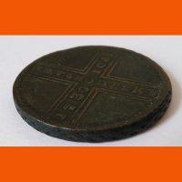 Монета 5 копеек 1730 года