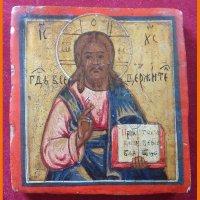 Икона Иисус Христос походная
