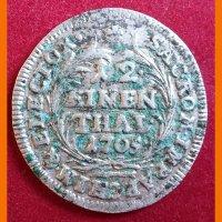 Монета 1/12 талера 1705 г.