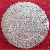 Монета 1/24 талера 1763 г.