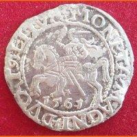 Монета ½ гроша Сигизмунда II Августа 1561 г.