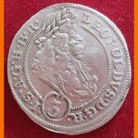 Монета 3 крейцера 1695 г.