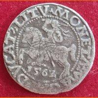 Монета ½  гроша 1562 год Литва
