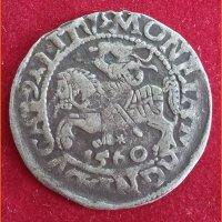 Монета Полугрош 1560 г. Сигизмунд Август