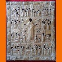 Оклад с иконы Николай Можайский