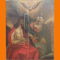 Икона Троица Новозаветная