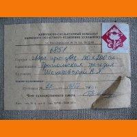 """Картина """"Трипольская трагедия"""" Шепетовский В.Я 1973 г."""