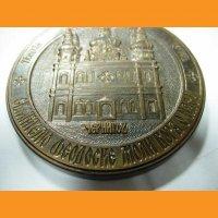 Настольная медаль 100 лет со дня прославления мощей Феодосия Чернигов