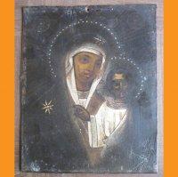 Икона Божья Матерь