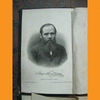 Достоевский О.М. Собрание сочинений  9 томов 1894 - 1895 гг