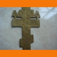 Крест Распятие Христово   металлопластика