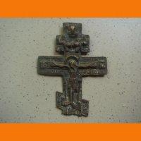 Крест,  без нижнего луча, под реставрацию