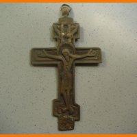 Крест Распятие Христово,   металлопластика,  литье