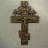 Крест Распятие Христово  Металлопластика, медное литье