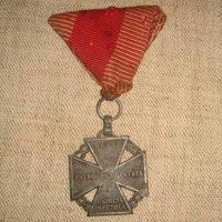Войсковой Крест Императора Карла (нем. Karl-Truppenkreuz). 1916—1918.