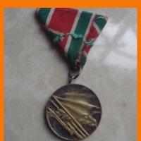 Болгарская медаль отечественная война 1944=1945
