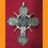 Крест 18 В. с Цатой.