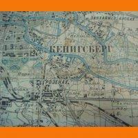 Карта генерального штаба РККА .Германия восточная Пруссия. 1940 г.