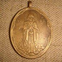 Иконка нательная Богородица всем скорбящим в радость.