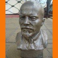 Бюст Ленина.
