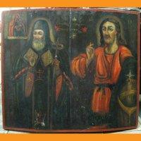 Иисус и Митрофан
