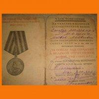 Документы на санитара ВСП-331 кр-ц