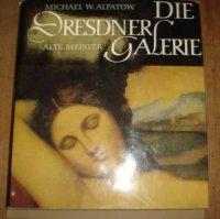 Книга , галерея Дрезден.