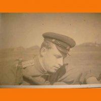 Фотография военного с надписью: г.Чкалов-обласной март 1947 год