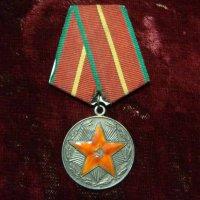 20 лет безупречной службы МВД СССР.