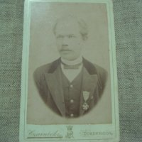 Фото визитка чиновника с орденом Святой Анны.