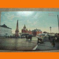 Xelsinki. цветная открытка.