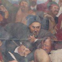 Козаки пишут письмо турецкому султану копия картины И.Репина,
