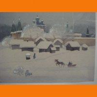 Русская зима 1993 г.  Щербаков О.Ю.
