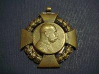 Крест Австрия 1848-1908. Франц Иосиф I .
