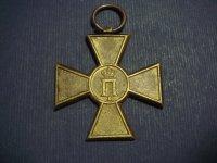 Сербия. Памятный крест 1913