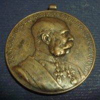 Медаль Франца Иосифа. 50 Лет Правления. Австро-Венгрия