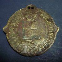 Знак выборный товариществ 1888 г.