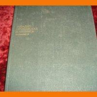 Западно-европейская живопись , каталог 2 .