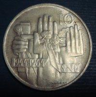 Чехословакия, 10 крон  0,5000 Серебро, 30 мм, 12 г    20-летие Словацкого на