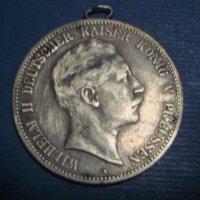 Медаль посвященная отмены изгнания  Вильгельма 5 .