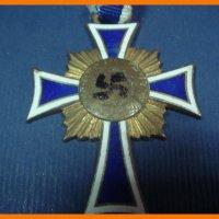 Почетный крест немецкой матери , с утратой .