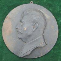 Сталин Барельеф Сталин Касли Чугун 1938 год