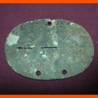 Немацкий жетон