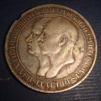 Германская империя 3 марки, 1911 Бреславский университет