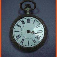 Часы карманные ROSKOPF PATENT трофенйные