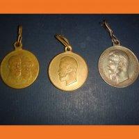 Медали с одной колодки 300 лет За мобилизацию и Усердие