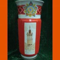 Агитационная ваза 1142 г Гомель