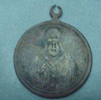 Святой Антоний Воронежский нательний медальен