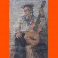 Моряк с гитарой